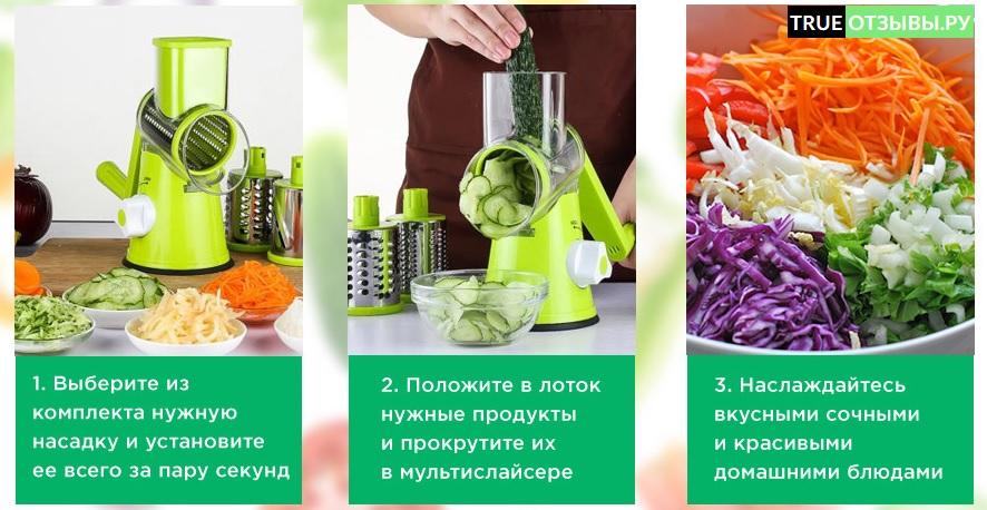 Kitchen Master инструкция